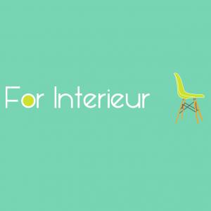 logo for-intérieur